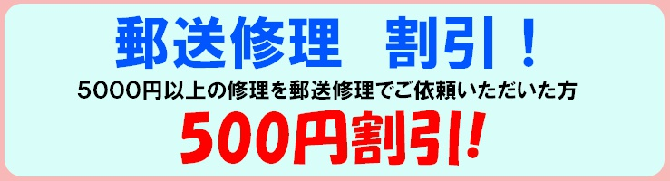 sale_off_yuso