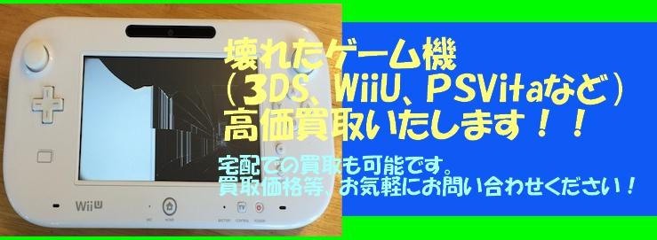 kaitori0_junk_game