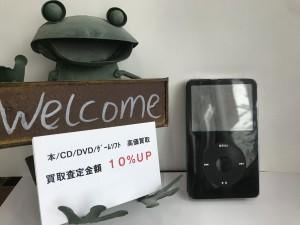 iPod Classic 修理
