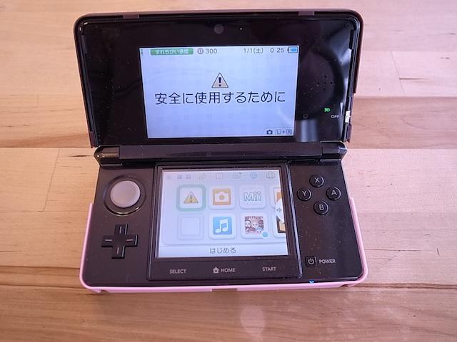 故障iphone・ipad・ipod・3DS・PSP・パソコン買取 大阪 千里丘駅徒歩10分