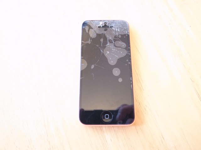 故障iphone・ipad・ipod・3DS・PSVITA・ゲーム機買取 大阪 千里丘駅徒歩10分