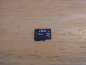 USBメモリ 「フォーマットしますか?」データ復元 吹田のお客様