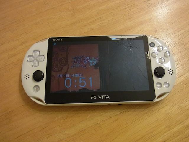 故障任天堂3DS/ipod classic/ipod nano買取 吹田のお客様