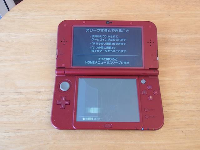 茨木からご来店 任天堂3DS店頭修理