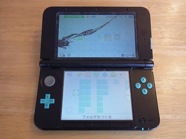 吹田で任天堂3DSシリーズの修理なら サポートモバイル大阪/吹田へぜひ!