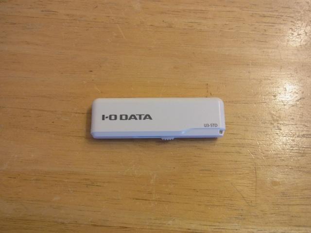茨木からご来店 USBメモリ格安データ復旧