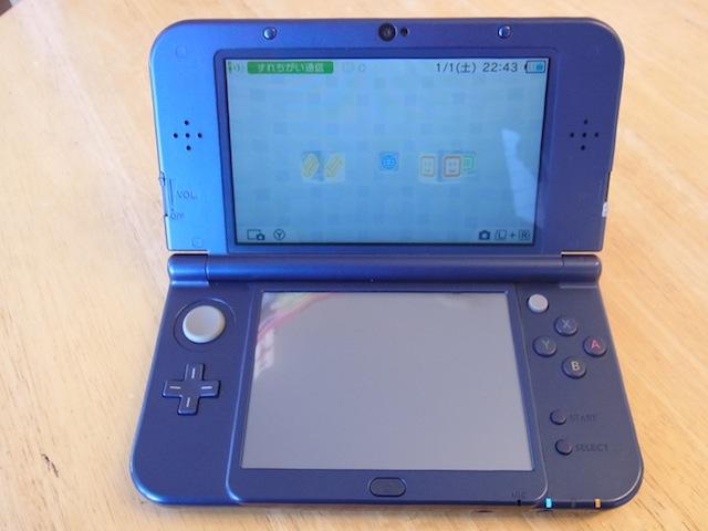 箕面市のお客様 任天堂3DS下液晶故障修理のご案内