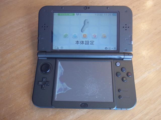 吹田で任天堂3DSの持ち込み修理なら!