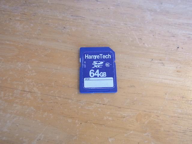 豊中市からご来店 SDカード/USBメモリ格安データ復旧