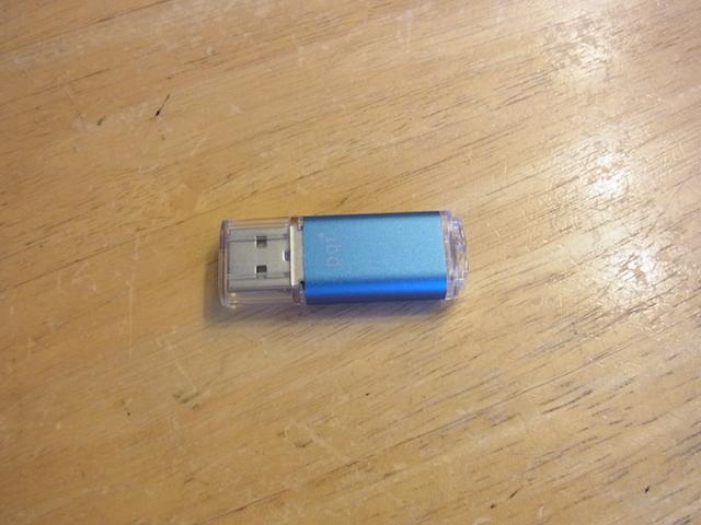寝屋川からご来店 USBメモリデータ消去/データ復元予約
