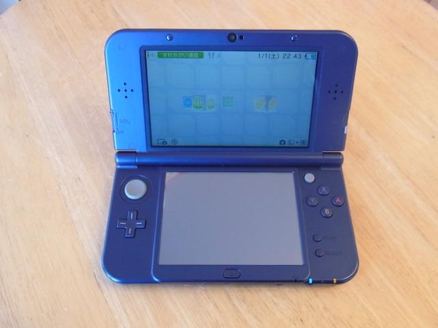 任天堂3DS下液晶修理予約 大阪のお店